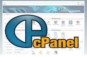 Ventajas de hosting Cpanel, todo el control en tus manos